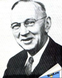 CLAIRVOYANT EDGAR CAYCE - A MAN WHO COULD SEE THE WORLD AND RETURN HEALTH TO PEOPLE